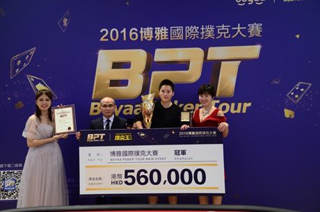 Brian Yip Wins 2016 Boyaa Poker Tour Main Event