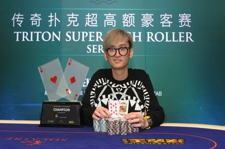 Wai Kin Yong Wins Triton Super High Roller Series Main Event ($2,080,557)