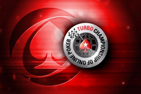 PokerStars обяви програмата за Turbo Championship of Online Poker (TCOOP) 2017