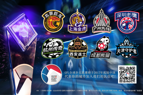 The Global Poker League Launches GPL China