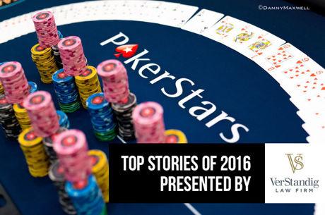 10 самых ярких событий 2016: Большие перемены в PokerStars