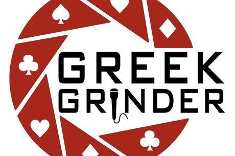 Δείτε όλο το session του Πάρη Τσοκαρίδη με τον Greek Grinder...