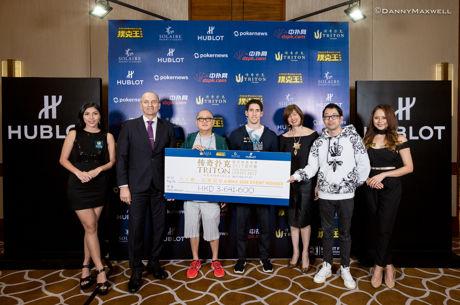 Daniel Colman Wins Triton 6-Max Title in Manila (HK$ 3,641,600)