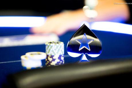 PokerStars стартира All Stars кеш състезание без рейк с...