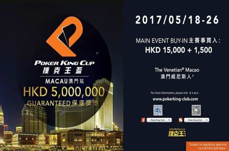 The 2017 Poker King Cup Heads to Macau May 18-26