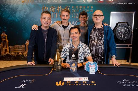 Triton Super High Roller Series Main Event: Juanda la Spunta!
