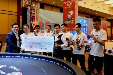 Chengdu Pandas Win the First Season of Global Poker League China
