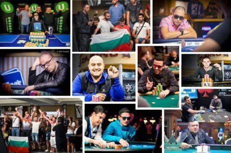 Поглед назад към най-големите българските успехи от...