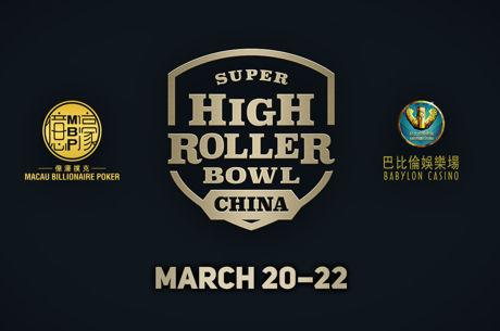 Super High Roller Bowl gaat naar Macau voor Invite-Only Event