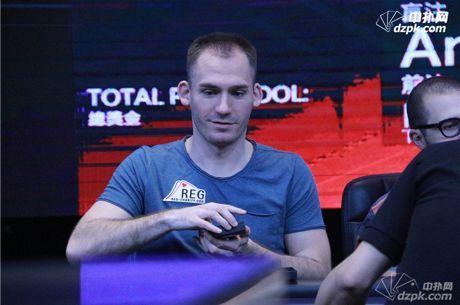 SHRB China : Justin Bonomo s'impose devant Patrik Antonius et Rainer Kempe pour 4,8 millions de...
