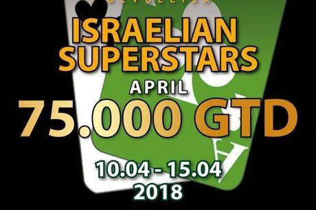 Έναρξη του Israelian Superstars με τρία εισιτήρια guaranteed την...