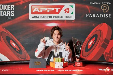 Double Duty: Yuki Ko Wins Two APPT Events on Same Day