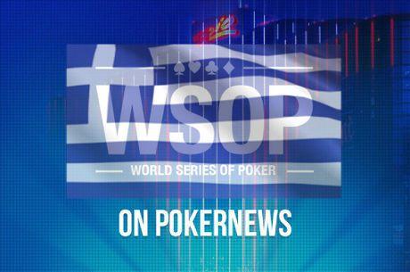 Όλα τα ελληνικά cashes στο 2018 World Series of Poker (καθημερινή...