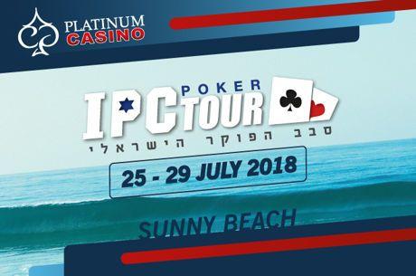 IPC фестивал от 25 до 29 юли в Платинум казино на...