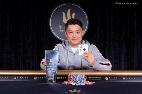 Triton SHRS Jeju : Rui Cao runner-up derrière Ivon Leow, Tom Dwan dans l'argent