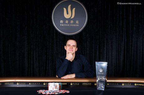 """""""Triton Series"""" pagrindinį turnyrą laimėjo Mikita Badziakouski"""