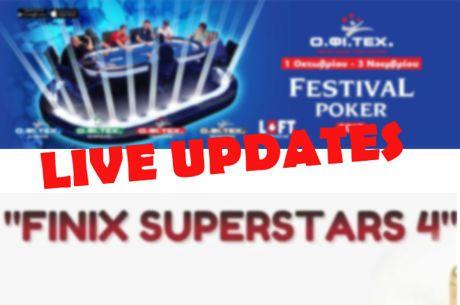 Διπλό live reporting σε Finix και ΟΦΙΤΕΧ το ερχόμενο διήμερο