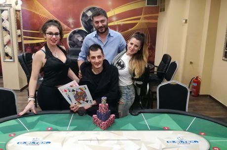 ΟΦΙΤΕΧ - Φεστιβάλ Πόκερ 2018: Big Friday, πέντε tickets και...