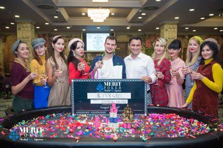 Vlad Darie castiga Main Eventul Merit Poker Cup si 158.480$