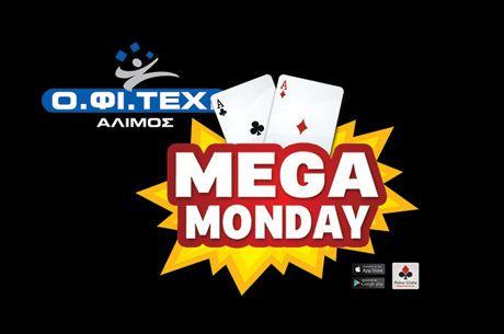 ΟΦΙΤΕΧ: Freerolls και Mega Monday για σήμερα