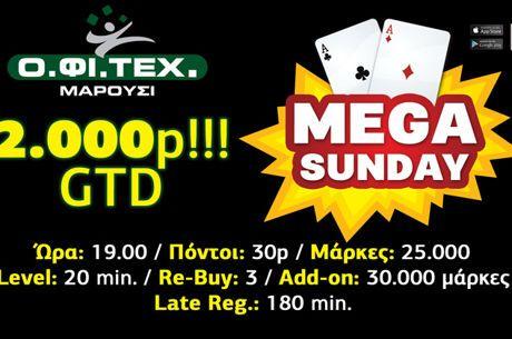 ΟΦΙΤΕΧ: Νικητής ο Alex Di στο Megastack Turbo, 3.500p GTD σήμερα