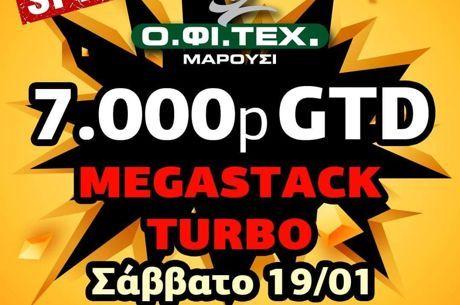 ΟΦΙΤΕΧ: Big Friday με 5.000p GTD και Special Megastack με 7.000p GTD