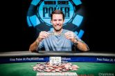 Financial Professional on Assignment Abroad Wins WSOP Europe Monster Stack