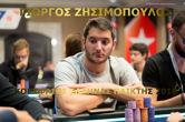 Έλληνας GPI Παίκτης της Χρονιάς ο Γιώργος Ζησιμόπουλος για το 2016!