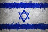 Israeli Court Takes Aim at Online Gambling Domains