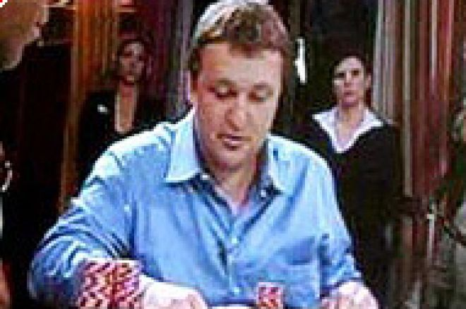 Playing poker online: can you win money? 0001