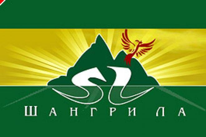 В Москве открылся Восточноевропейский турнир по... 0001