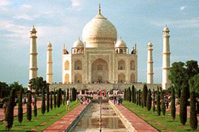 Taj Mahal Maharadjah Club