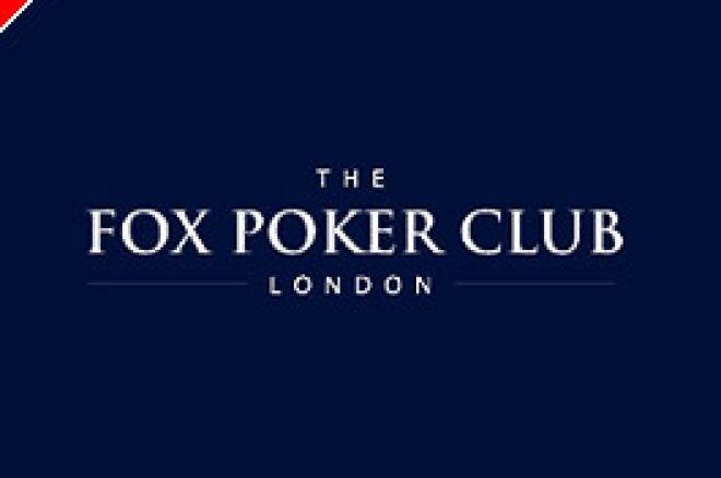 フォックス・ポーカークラブ、ロンドンに最初の完全公認のポーカー... 0001