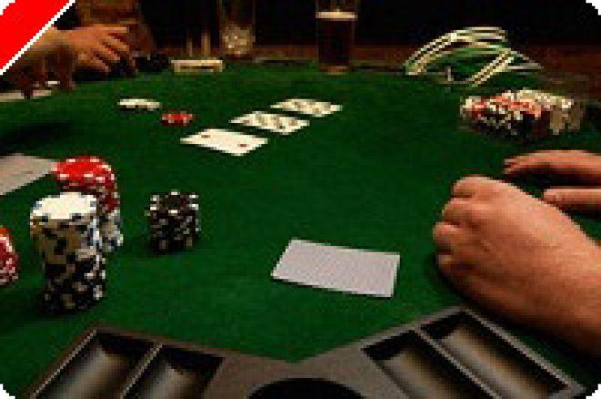 探索你的扑克成功之路 0001