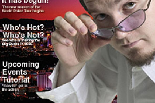 扑克职业杂志需要方向指引 0001