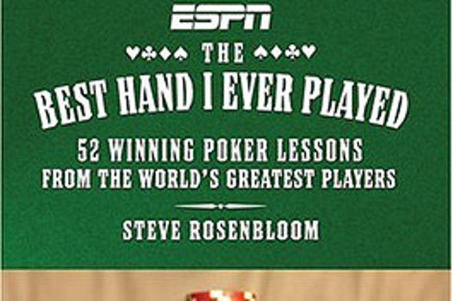 "Rosenbloom的""最强手""——一本能勾起人们兴趣的扑克读物 0001"