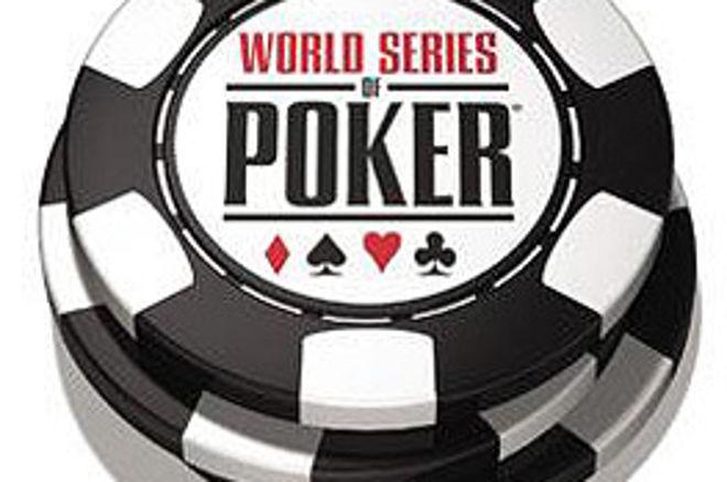 WSOP 每日赛事,7月3日,星期一 0001