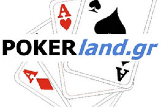 Συνεργασία του GR PokerNews με το Pokerland 0001