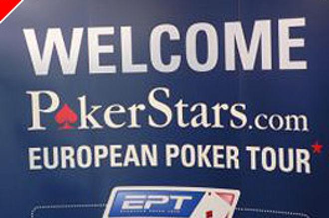 """速報 European Poker Tour ダブリン大会 初日イベント""""A"""" 0001"""