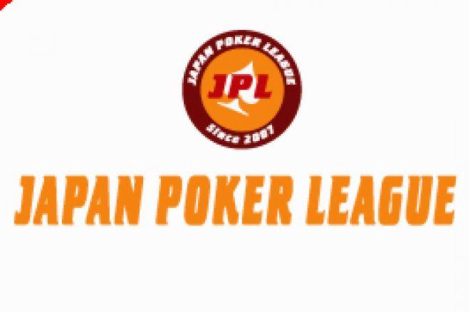 ジャパンポーカーリーグキックオフ! 0001