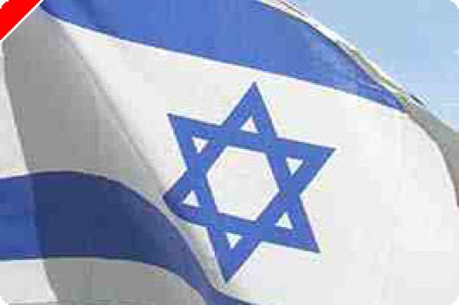 Israeli Court Rejects Online Gaming 0001