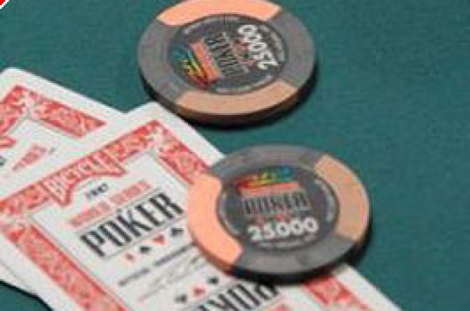 2007 WSOP Overview, June 27th — H.O.R.S.E. Final Eight Set; Bennett, Dumanski Claim... 0001