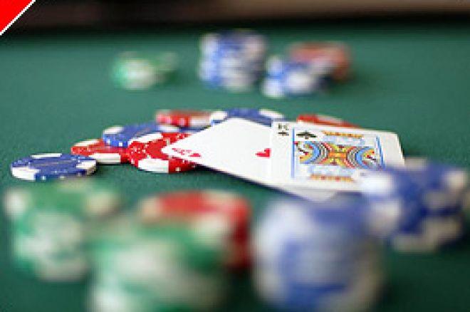 ポーカールームレビュー:ネバダ、ラスベガス Harrah's Las Vegas 0001