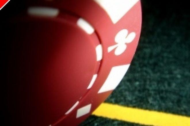 Poker strategija: obdržite kontrolo v holdem pokru – nadaljevalna stava 0001
