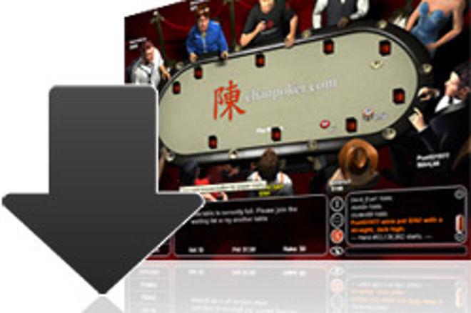 $25,000  в PokerNews Фрийроли в залата на Johnny Chan 0001