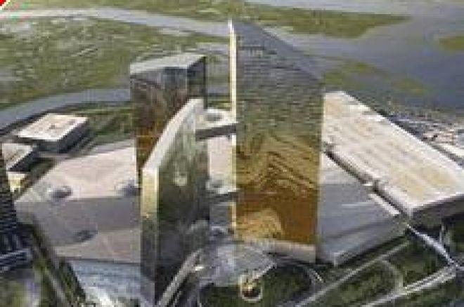 MGM Mirage、アトランティックシティーのカジノ計画を発表 0001