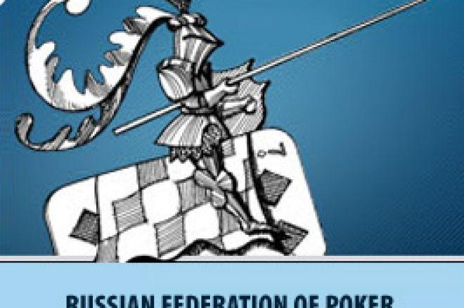 Campeonatos da Federação Russa de Desportos e Poker e Moscow Millions 0001