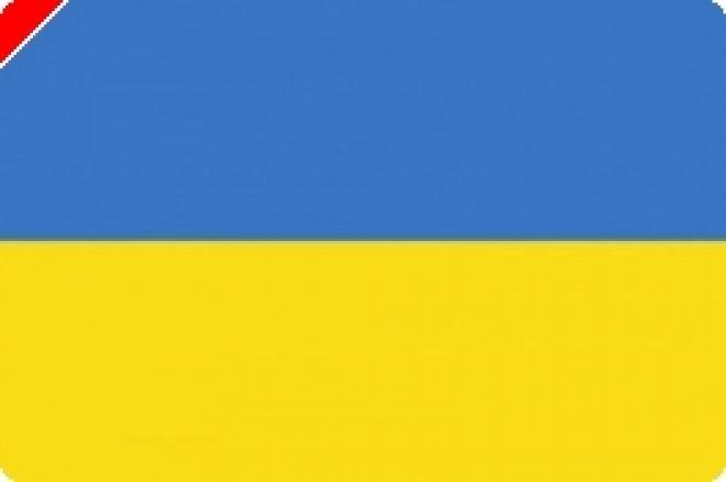 ポーカーニュースにウクライナ語サイト開設 0001