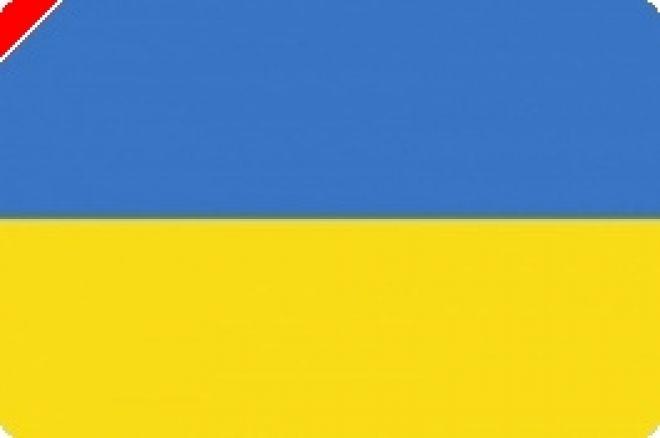 PokerNews lanserar ny Ukrainsk sida 0001
