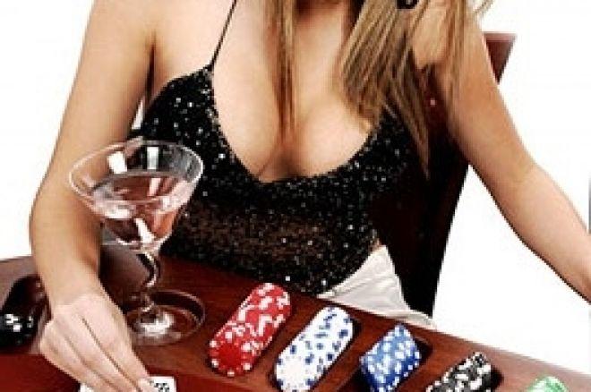 Дамски Покер Кът: Дамската Покер Асоциация 0001